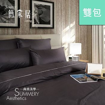 Summery_Simply 鐵墨灰 雙人床包三件組