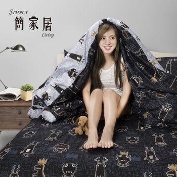 簡家居 精梳棉 轟轟小怪獸 床包兩用被組 雙人