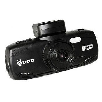 DOD LS465W GPS Full HD 行車記錄器 (送免費基本安裝服務)