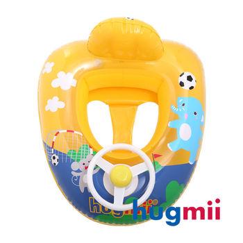 【hugmii】童趣造型兒童游泳艇_大象