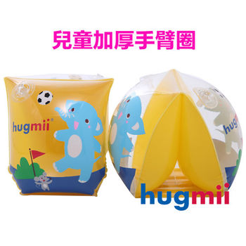 【hugmii】童趣造型兒童手臂圈_大象