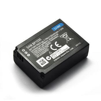 SAMSUNG BP-1030 高品質防爆相機電池