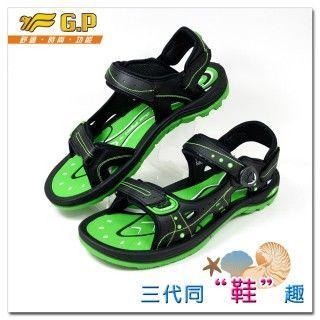 【G.P】親子同樂兩用涼鞋(40-45尺碼)-G5923M-60(綠色)共三色