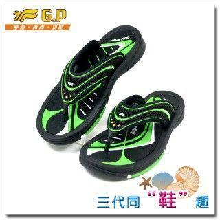 【G.P 竹炭排水功能輕量拖鞋】G5819-60 綠色(SIZE:37-43 )