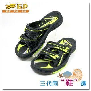 【G.P 竹炭排水功能輕量拖鞋】G5814-60 綠色(SIZE:37-43 )共三色