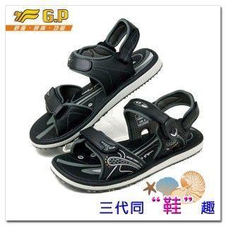 【G.P 親子同樂舒適兩用涼鞋】G5921M-17 黑灰色(SIZE:40-44 共三色)