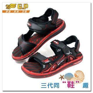 【G.P 親子同樂舒適兩用涼鞋】G5922-14 黑紅色(SIZE:36-44 共三色)