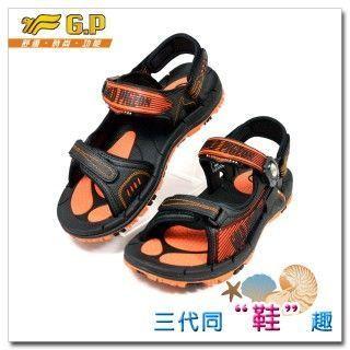 【G.P】親子同樂兩用涼鞋(36-43尺碼)-G5925-42(橘色)共有三色