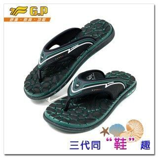 【G.P 通風透氣排水中性拖鞋】G5811-60 綠色(SIZE:36-44 )共三色