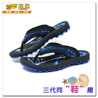【G.P 通風竹炭排水功能拖鞋】G8147-23 37-43尺碼(寶藍色共三色)