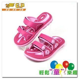 【G.P 快樂童鞋-休閒舒適親子童拖鞋】G5826B-45 桃紅色(SIZE:28-32 )