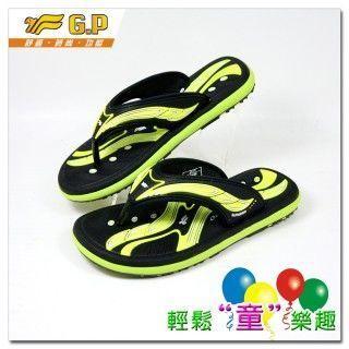 【G.P 舒適休閒童拖鞋】G5836B-60 綠色(SIZE:33-37 )共三色