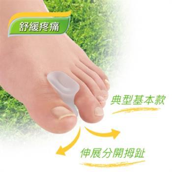 GelSmart美國吉斯邁 | 足部護理系列-大拇趾伸展墊