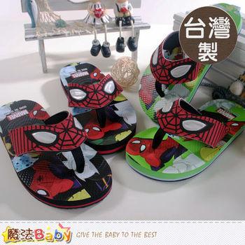 魔法Baby~台灣製蜘蛛人電影授權正版兒童人字拖鞋~sh7025