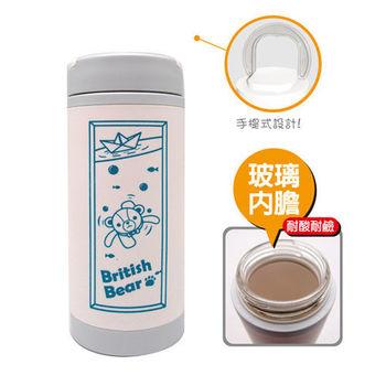 【英國熊】420ml內膽玻璃雙層水杯 DL-0015