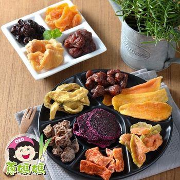 【蔥媽媽】 天然健康水果乾x4包入組(口味:芭樂/芒果/葡萄/梅子)