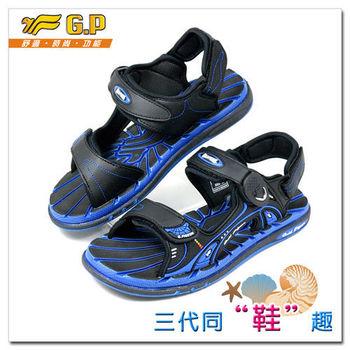 【G.P 親子同樂舒適兩用涼鞋】G5922-23 寶藍色(SIZE:36-44 共三色)