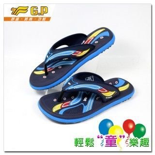 【G.P 舒適休閒童拖鞋】G5836B-23 寶藍色(SIZE:33-37 共三色)