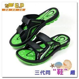 【G.P 通風透氣舒適中性拖鞋】G5805M-60 綠色(SIZE:39-44 共二色)