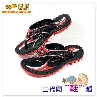 【G.P 通風透氣排水中性拖鞋】G5811-14 黑紅色