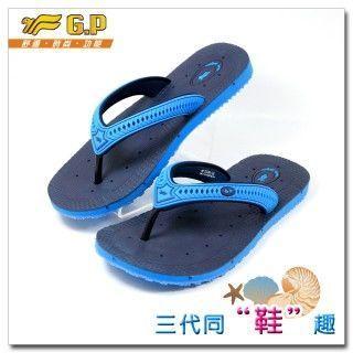 【G.P 大膽玩色海灘拖】G5841M-22 淺藍色(SIZE:40-44 )
