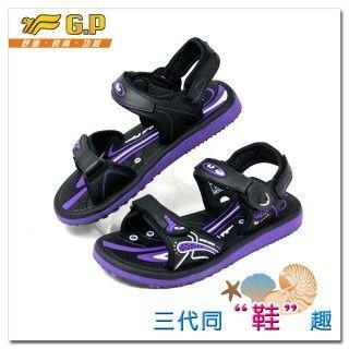 【G.P】親子同樂兩用涼鞋(35-39尺碼)-G5921W-41(紫色)共有四色