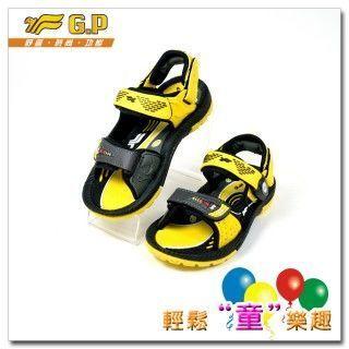 [GP]快樂童鞋-磁扣兩用涼鞋-G5932B-33(黃色)(尺碼26-34)共三色