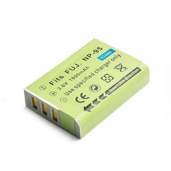 FUJIFILM NP-95 高品質防爆相機電池