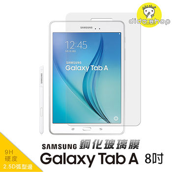 三星 Galaxy Tab A 8.0 (T350) 超薄鋼化玻璃膜 (NB069-3)