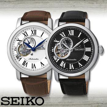 【SEIKO 精工】自動上鍊_皮革款機械男錶_錶殼4.3公分(SSA231K1_SSA233K1)