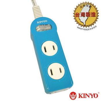 【KINYO】1開3插2孔彩色安全延長線9尺2.7m(P113-9)