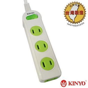 【KINYO】1開4插2孔彩色安全延長線15尺4.5m(P114-15)