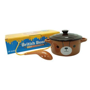 【英國熊】750ml造型蓋碗附匙 DL-0017