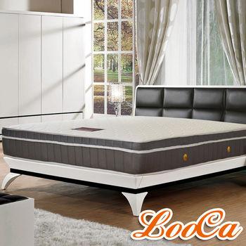 LooCa 3D透氣記憶防潑水蜂巢式獨立筒床墊(單人)
