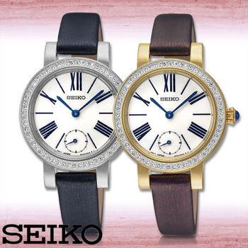 【SEIKO 精工】送禮首選_施華洛世晶鑽女錶_錶框3.2公分(SRK029P1_SRK030P1)