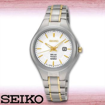【SEIKO 精工】鈦金屬錶帶_太陽能石英女錶_錶殼3.1公分(SUT203P1)