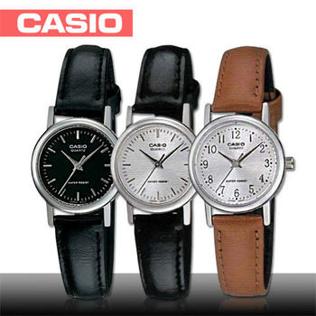 【CASIO 卡西歐】日系經典-白面_皮革錶帶_氣質女錶_鏡面2.35公分(LTP-1095E)