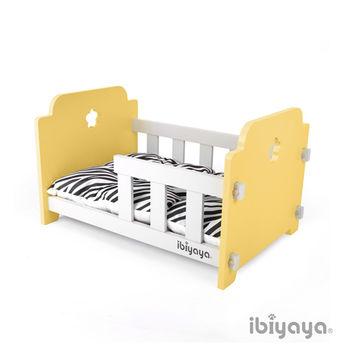 【IBIYAYA依比呀呀】寵物傢俱系列-寵物欄杆床-黃米(FF1204)