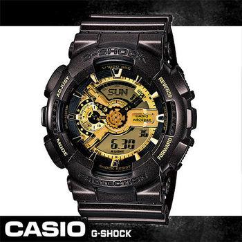 【CASIO 卡西歐 G-SHOCK 系列】機械風黑金金屬設計(GA-110BR)