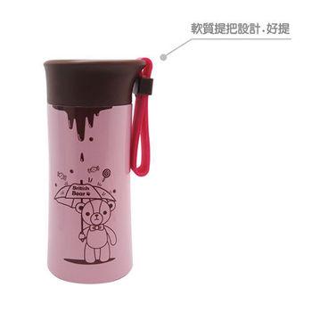 【英國熊】240ml內膽304巧克力真空杯-草莓 DL-0026