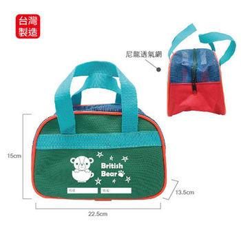 【英國熊】透氣便當袋(PP袋) DL-0028