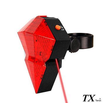 【特林TX】智能型自行車紅外線尾燈(BS-01)
