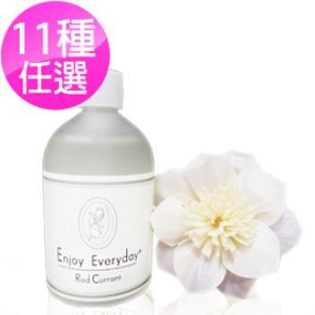 【Enjoy Everyday】精油擴香瓶禮盒(100ml)