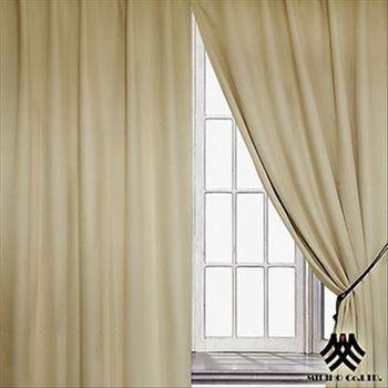 【M.B.H】米蘭風情半腰遮光穿掛窗簾(褐)(270x165cm)