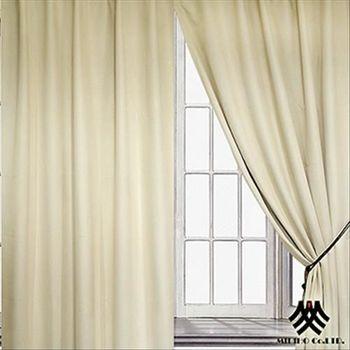 【M.B.H】米蘭風情落地遮光穿掛窗簾(米)(270*230cm)