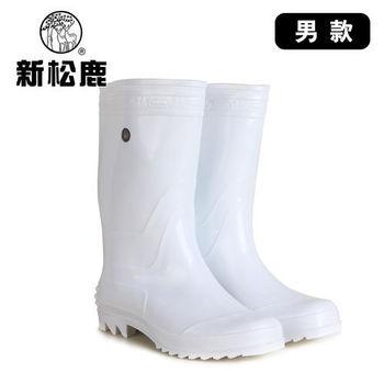 【新松鹿】男款半長抗滑防水靴(白)