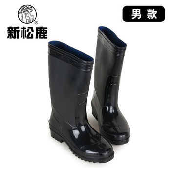 【新松鹿】男款厚底抗滑防水靴(黑)