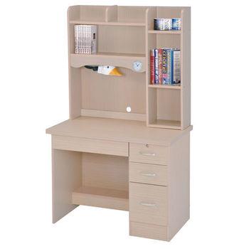 【時尚屋】[UZ5]進興白橡色3.5x5.5尺書桌896-10