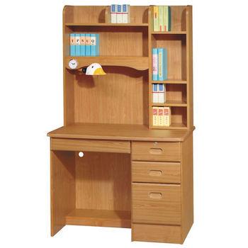 【時尚屋】[UZ5]進興赤楊色3.5x5.6尺書桌895-4