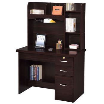 【時尚屋】[UZ5]進興胡桃3.5x5.2尺書桌892-1